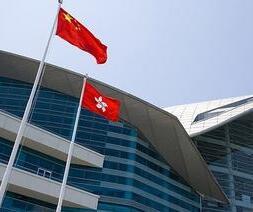 香港進口清關方案