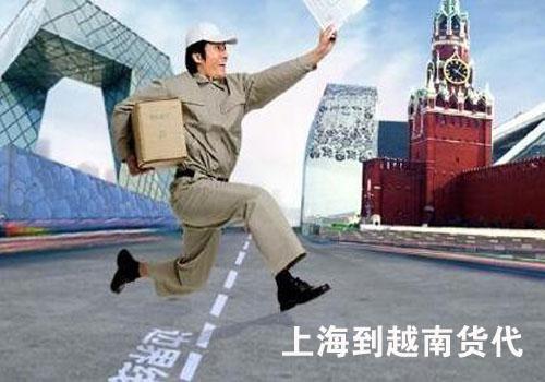 广大货代将货物快速送到客户手中
