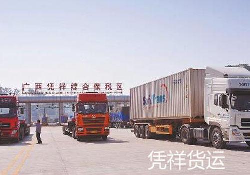 积极发展陆运应对海运价格上涨