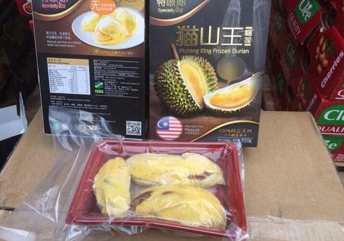 进口食品张贴中文标签查询来源