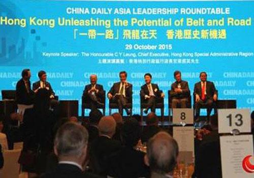 香港清關公司參加一帶一路研討會共商發展大計