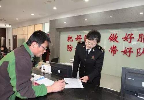 香港清關公司代理進出口規範向海關申報