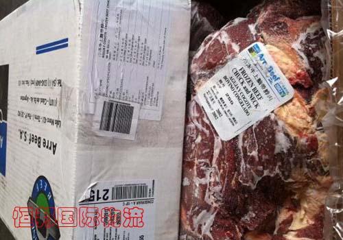 冷凍牛肉進口清關配合商檢查驗