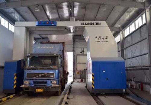 进口货物及运输工具通过机检扫描查验