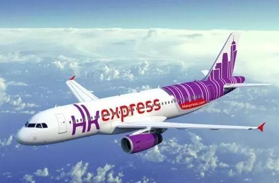 國際貨物由香港空運進口到深圳