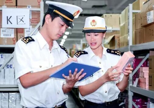 海關查驗進口貨物審核單證