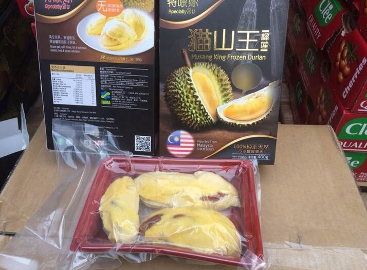 馬來西亞進口水果干海關查驗現場
