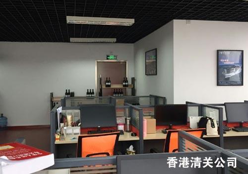 香港清关公司办公环境