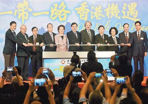 一帶一路下香港迎來發展機遇
