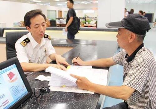 香港報關公司確定申報要素規範向海關申報