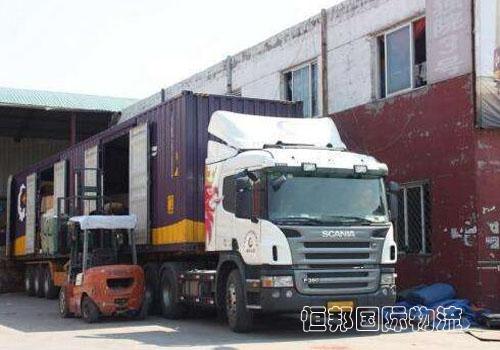 香港進口貨物碼頭裝卸辦理清關手續