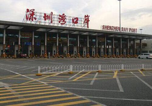 由香港進口到深圳辦理清關手續
