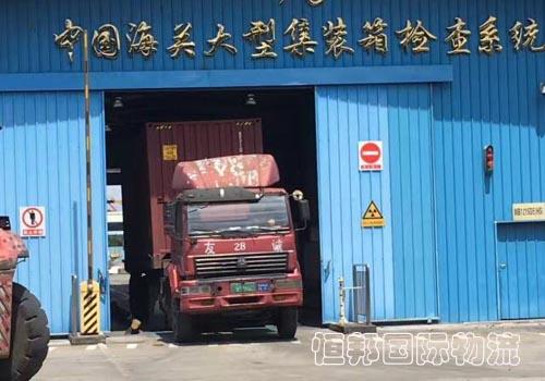 從香港進口到深圳到達海關監管區配合查驗