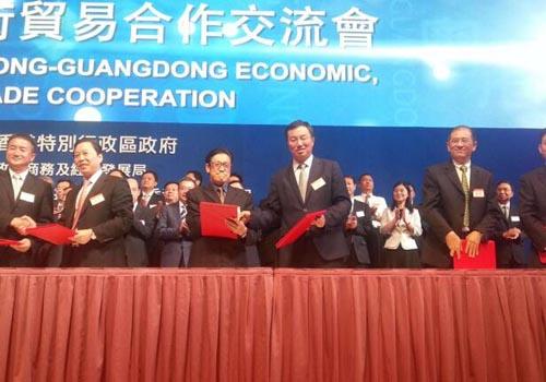 粵港—越南經貿合作交流會