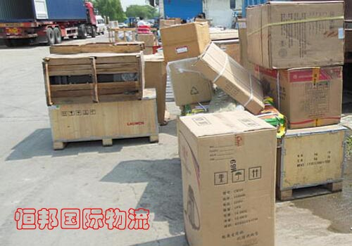國際貨物搬遷等候裝櫃