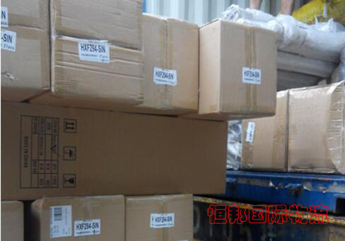 出口泰國貨物裝柜運輸