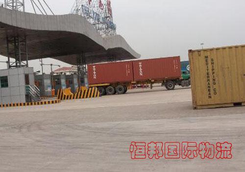 國際貨物由香港到深圳邊境口岸通關