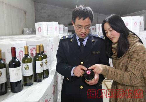 進口紅酒由香港進口到深圳配合海關查驗