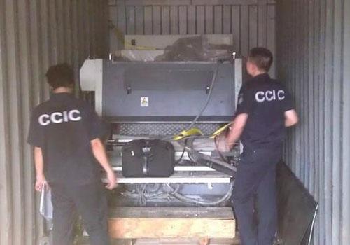 舊設備運到香港送至海關監管區申請香港中檢