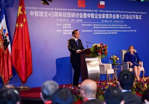 中智自貿不斷深化讓雙邊貿易迅速增長