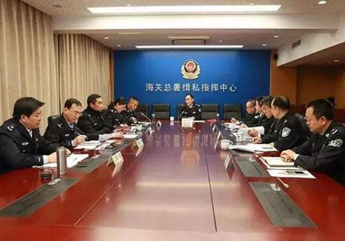 """海關總署統一開展代號""""龍騰""""行動"""