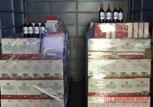 葡萄酒進口報關讓國人享受優質進口紅酒