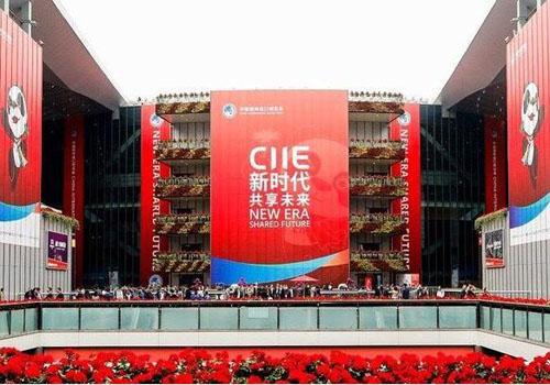 上海進博會開放市場共享未來