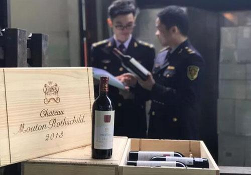 進口紅酒清關商檢現場查驗