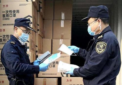 出口防疫物資合規申報