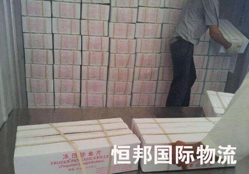 越南巴沙魚進口到中國查驗現場