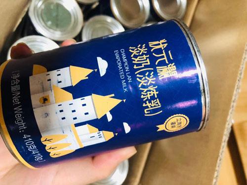 乳制品進口報關給國人餐桌增添美味